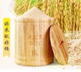 實木米桶防蟲防潮透氣環保耐用米桶米箱家用米桶儲米缸15kg大容量