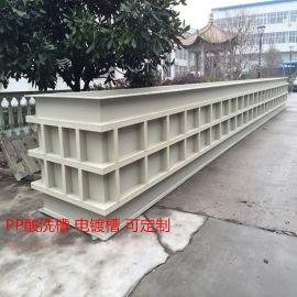 江苏厂家加工制作PP酸洗池 塑料槽 氧化电解槽聚丙烯电镀槽 化工槽