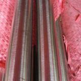 供應202不鏽鋼圓棒,剝皮壓光圓棒,冷拔圓棒