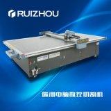 軟玻璃切割機-瑞洲科技13650998854