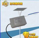 电池厂家直销18650锂电池12V 30ah太阳能路灯电池庭院灯电池