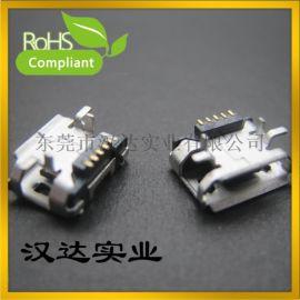 垫高USB MICRO USB 垫高型