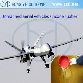 军工领域复合材料硅胶