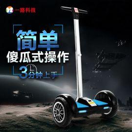 长期供应 平衡车两轮双轮 A8手扶电动扭扭车体感车 平衡思维车批发