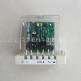 时间继电器TJS6-45/609