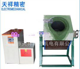 废旧汇流直铜排熔化、提纯炉价格