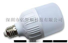 Yzshun亿智顺科技塑包铝球泡灯LED玉米灯LED节能灯全铝