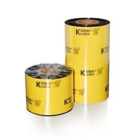 克鲁伯KruboD100低温全树脂基碳带(可打铜版纸标签)