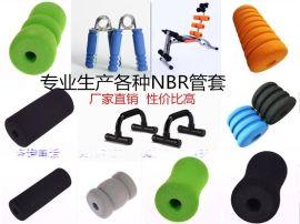 NBR发泡管 专业定做彩色橡塑管 高密度橡塑保温管