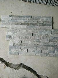 2018厂家供应 粉石英文化石 粉石英蘑菇石 灰色文化石厂家河北外墙砖