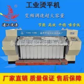 烫平机工业烫平机找通江洗涤机械