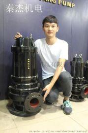 杂质提升水泵 工程地下室用潜水排污泵 无堵塞排污泵 可定制参数