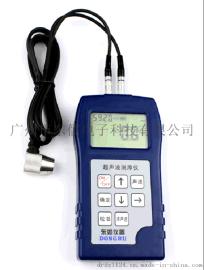 钢管厚度测厚仪超声波测厚仪广州