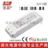 聖昌36W調光電源 12V 24V恆壓 燈光控制電源 0-10V 1-10V 電阻調光LED電源