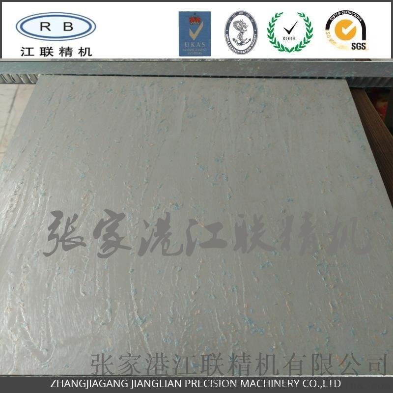 美国工艺 环保新材料,江苏铝蜂窝板、蜂窝板、木纹铝蜂窝板