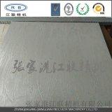 美國工藝 環保新材料,江蘇鋁蜂窩板、蜂窩板、木紋鋁蜂窩板