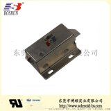 BS-0854-01博顺智能箱柜电磁锁-电磁锁厂家