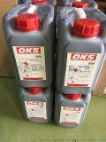 供应 OKS 245  铜膏/防紧合膏