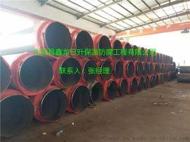 高密度聚乙烯聚氨酯保温管 预制直埋保温管 硬质泡沫塑料预制管DN25