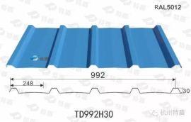 YX30-248-992彩钢墙面板YX15-248-992压型钢板