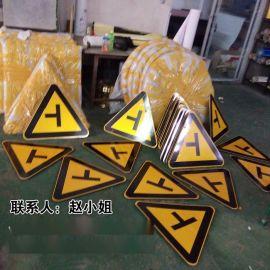 交通安全设施  三角警示牌标识牌厂家供应