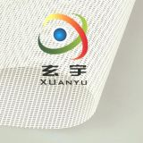 現貨供應1.4米寬度黑白箱包隔層網布 PVC網格布