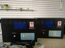 青岛路博LB-BJX快捷式壁挂酒精测试仪