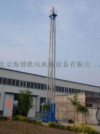 超高型稳定型铝合金升降机