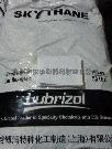 美国路博润TPU S190 高透明FDA级TPU圆粒