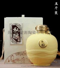 辽宁省批发 坛子  瓶定制厂家 1斤3斤5斤10斤 罐