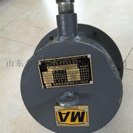 6分电动球阀 DFB20/7矿用隔爆型电动球阀