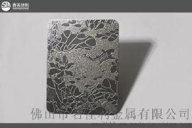 荷叶磨砂蚀刻不锈钢 压花304不锈钢板 不锈钢荷叶磨砂蚀刻压花板