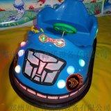 宁夏儿童碰碰车超级有自信的车子经营
