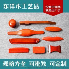 东洋木工艺 木制拉手 现代木拉手 抽屉木拉手