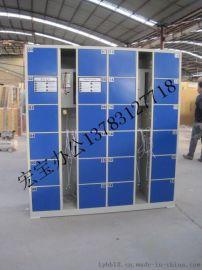 电子存包柜的发展趋势柜子厂家定制13783127718