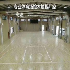 欧氏篮球场木地板厂家 江苏体育馆木地板直销