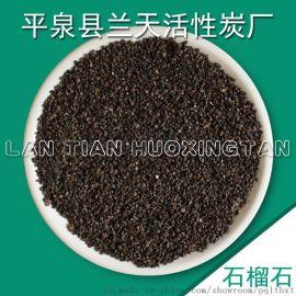 **石榴石磨料直销 除锈用耐磨防腐石榴石