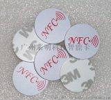 辰明不乾膠標籤定製IC高頻標籤RFID電子標籤NFC不乾膠標籤