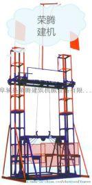 河北阜城建筑机械施工升降机,扣件