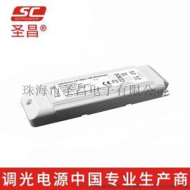 圣昌厂家20W恒流0-10V调光电源 350mA 500mA 700mA 900mA开关电源 LED驱动电源