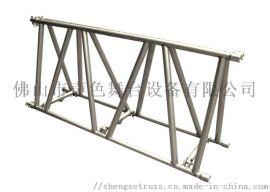 声色舞台铝合金折叠桁架