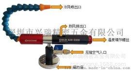 深圳瑞钛克提供RTK-VTL15涡流管冷却器
