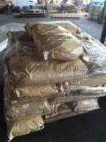 专业生产销售优质抗氧剂2246
