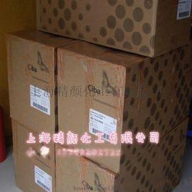 巴斯夫有机颜料L2060汽巴3RLTN黄110,上海地区代理