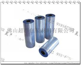 热收缩膜包装 pe收缩袋热缩膜袋 热收缩膜定制 pe薄膜袋 工业包装