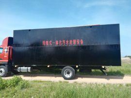 诺坤环保地埋式污水处理设备
