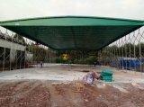 厂家批发移动推拉篷大型活动推拉篷 户外仓库帐篷