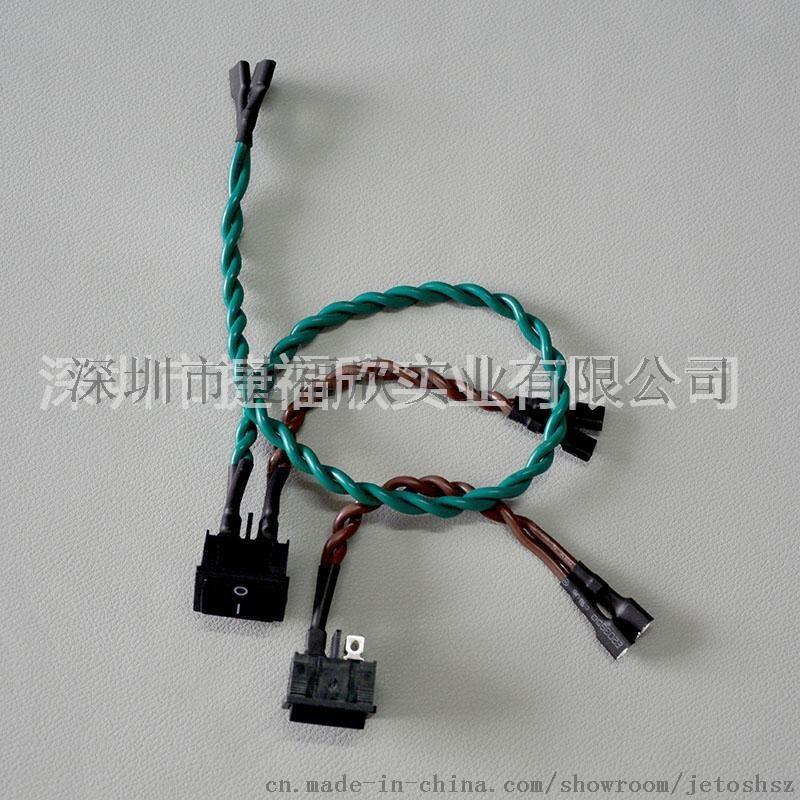 加工定製3C電源線、連接線生產廠家