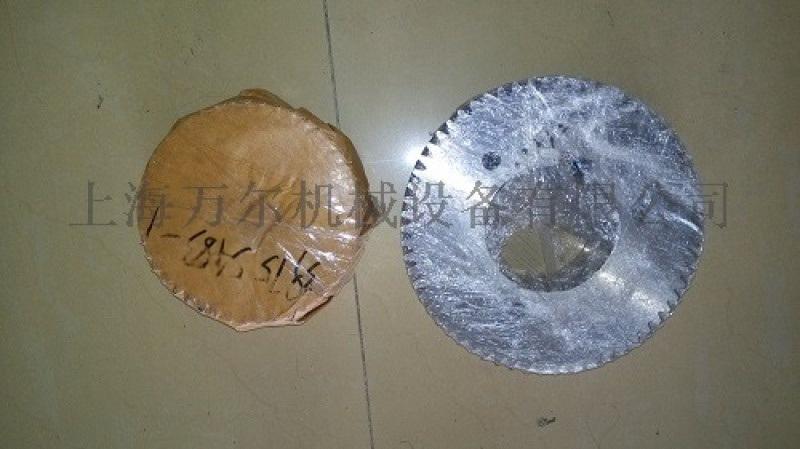 02250094-738 02250094-737寿力固定螺杆机LS20齿轮组