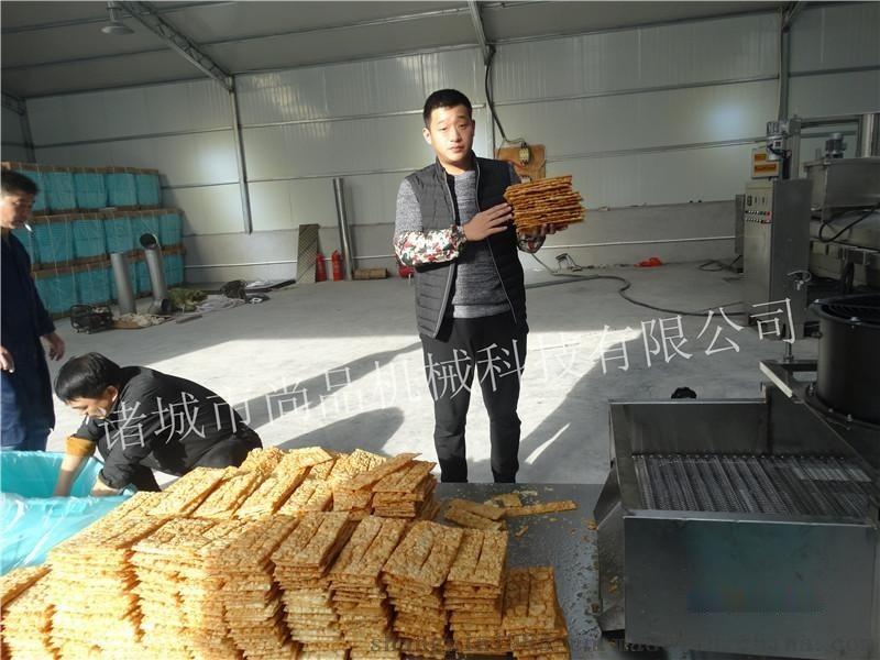 全自动脆饼油炸机厂家 厂家研发薄脆油炸机